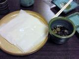 桐生ご当地料理ひもかわうどん