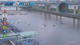 江戸川日刊スポーツ杯優勝戦進入1235/46