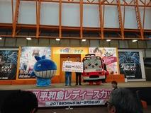 京急電鉄社長杯表彰式1