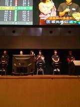 2007年10月戸田でデビュー初優出時の坂元浩仁