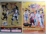 宮島と常滑のG1ポスター