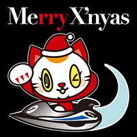 Merry X'nyas