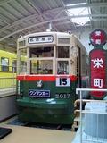 名古屋市電2000