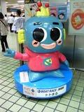 トトまるロボット