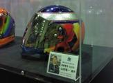 山田竜一のヘルメット