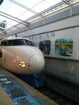 岡山駅の0系