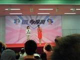 ミス日本林史乃とミス平和島黒崎雅のトークショー
