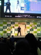 日曜日の松中信彦&金子圭輔トークショー