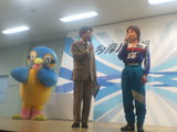 多摩川ゅぅゅぅ表彰式