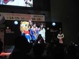 秋山ERICA優勝カップ