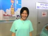 白石佳江ちゃん☆