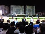 スパーキングレディーカップの表彰式