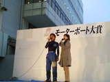 濱野谷憲吾公開勝利者インタビュー