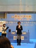 五反田忍トークショー縦長