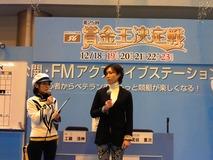 五反田忍トークショー横長