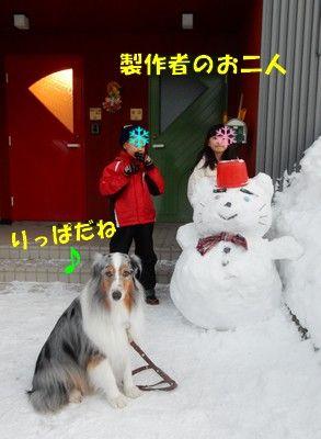 雪だるま完成3