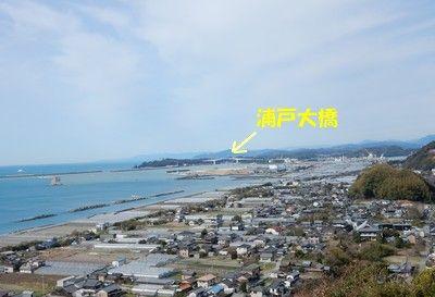 浦戸大橋2