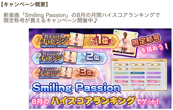 Smiling_Passion_07