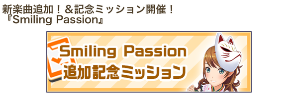 Smiling_Passion_01