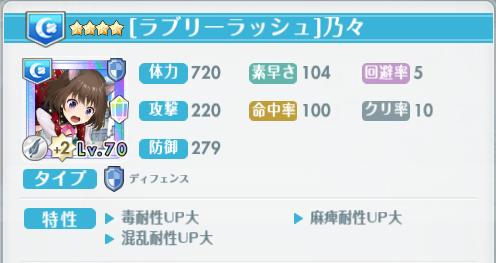 オルガル2_才能開花8_09