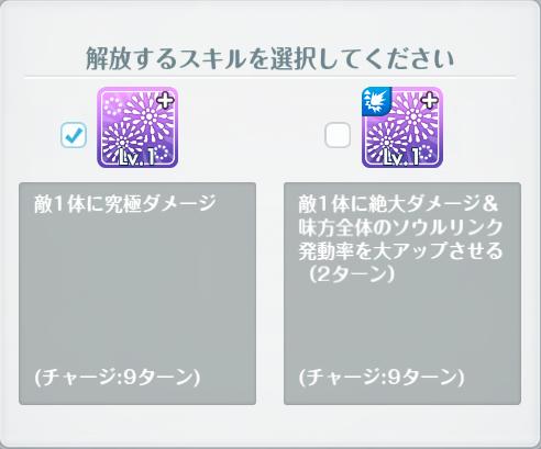 オルガル2_開花9_04