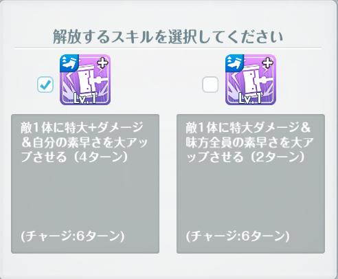 オルガル2_開花9_03