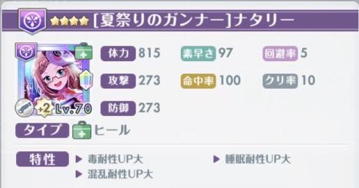 オルガル2_開花9_09
