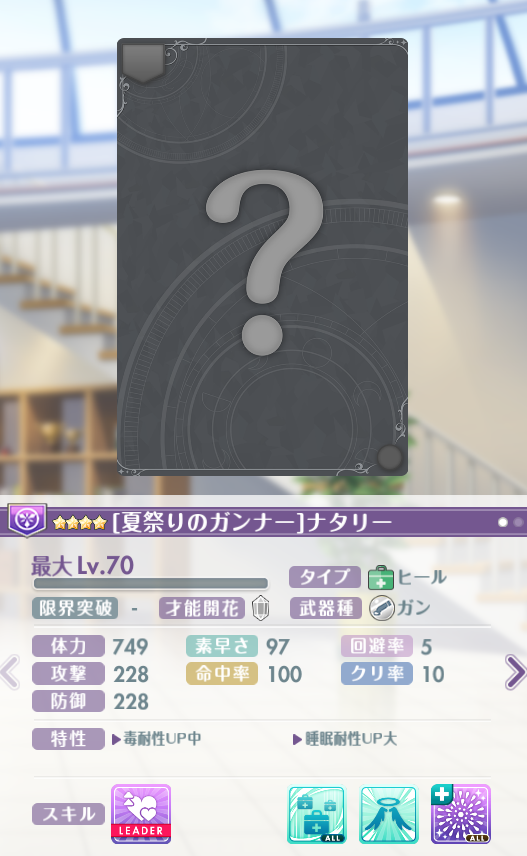 オルガル2_開花9_00