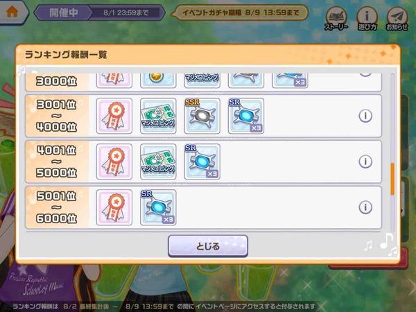 7F1AD587-6D37-4125-A488-FA9B7F4D7D51