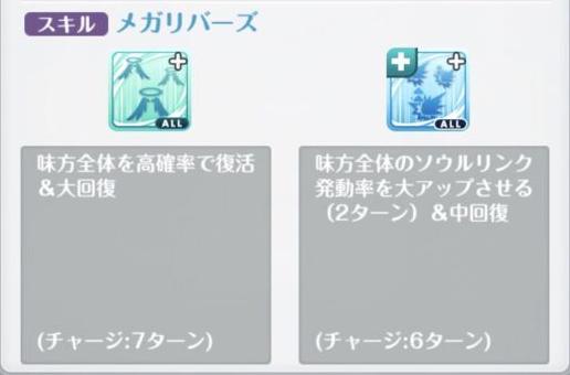 オルガル2_開花9_08