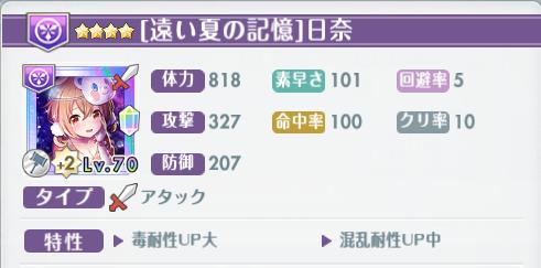 オルガル2_開花9_05