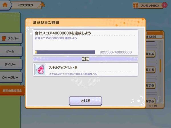 B8FA51FA-B2ED-44A2-967E-C7FBF3FA0E6E
