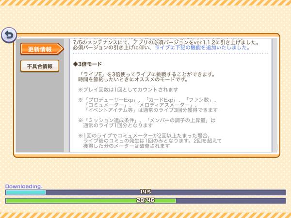 64B5A446-947D-4046-AC7C-764C761E95A3