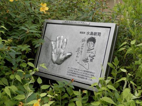 大阪後R193