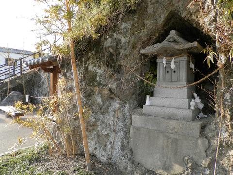 ②59岩鼻の井戸