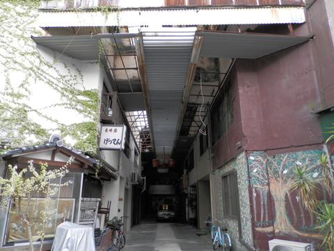 ①49c古博多町