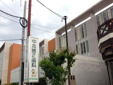 大阪後R061