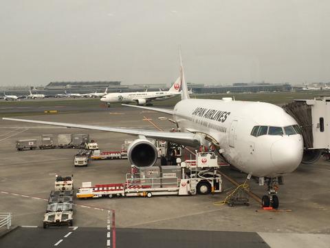 ①00a羽田空港
