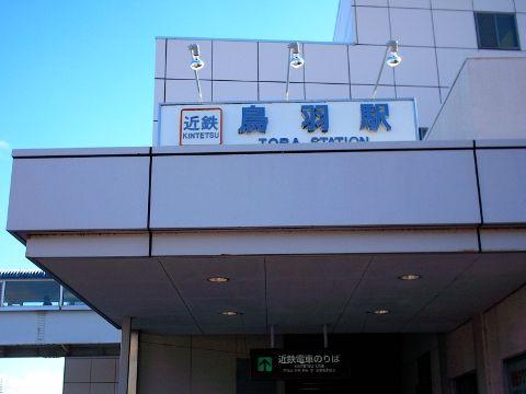 rj02伊射波4T00