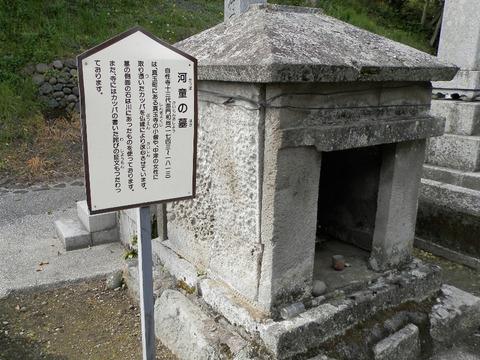 ①26河童の墓