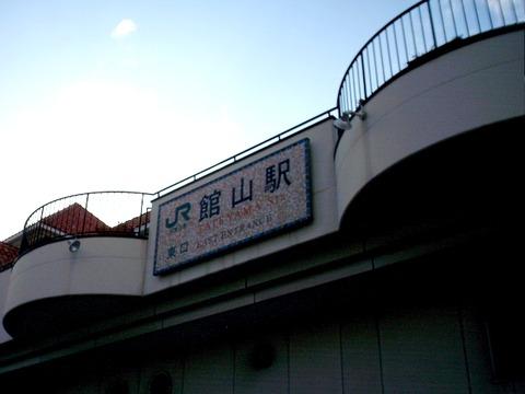 RJ洲崎02