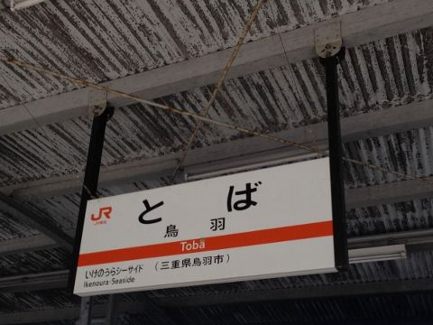 rj01伊射波4T00