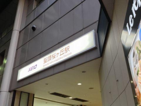 rj02小野t4u23