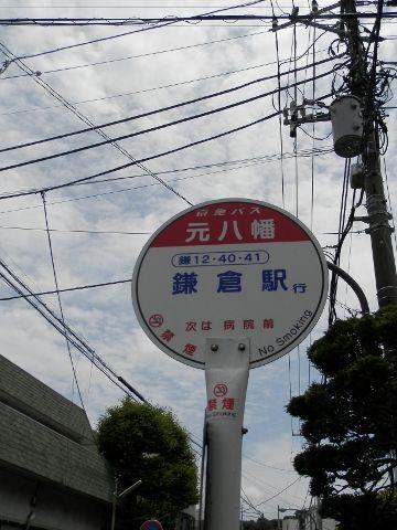 rj10鶴岡t4u33
