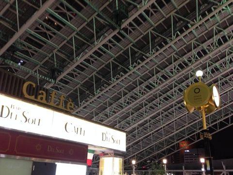 西宮43大阪駅2
