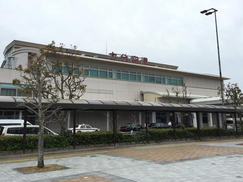 ①01大分空港