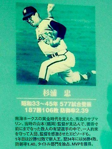 大阪後R121