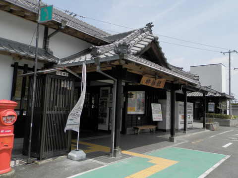 ②01杵築駅