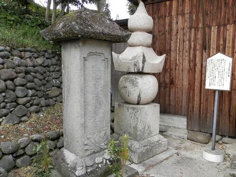 ①27小笠原長勝公墓