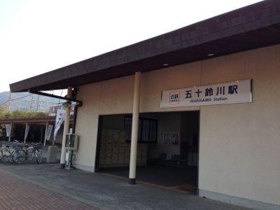 rj06神宮内宮01